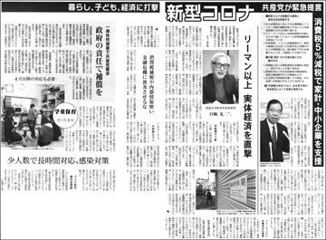 20032204Miyazaki369.jpg