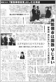 20032907Hatayama180.jpg