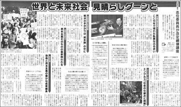 20032908Shii360.jpg