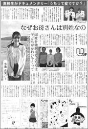 20032913Mami180.jpg