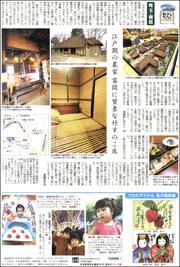 20032921Asaka180.jpg