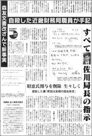 20032935Kinzai180.jpg