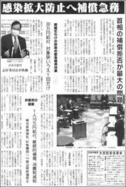 20041204Shii180.jpg