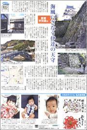 20041221Uwajima180.jpg