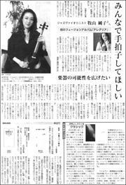20041229Makiyama180.jpg