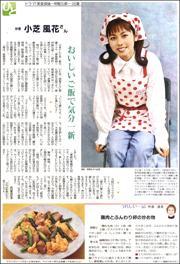 20041236Koshiba180.jpg