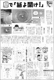 20041910exrerimentation180.jpg