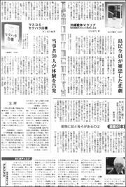 20041929reading180.jpg