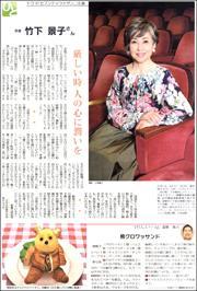 20041936Keiko180.jpg
