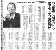 20042609Satsuki180.jpg