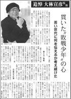 20042630Oobayashi140.jpg