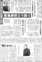 20042633Kawasaki180.jpg