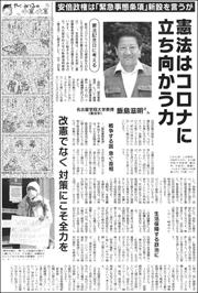 20051007Iijima180.jpg