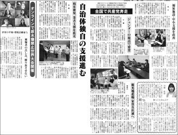 20051010Saitama360.jpg