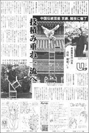 20051013Yuya180.jpg
