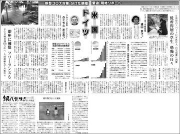 20051036USA360.jpg