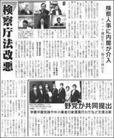20051702Shii160.jpg