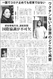 20051704Naoko180.jpg