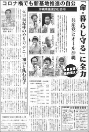 20051709Okinawa180.jpg