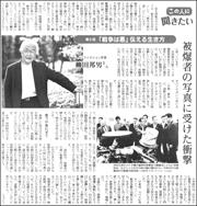 20051711Kunio180.jpg