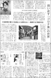 20051729Yamamoto180.jpg