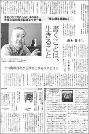 20052429Keishi180.jpg
