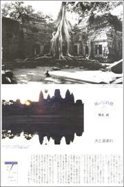 20052434Angkor Vat180.jpg