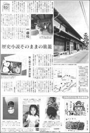 20053129Fujieda180.jpg