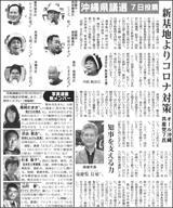 20060702Okinawa160.jpg