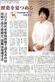 20060703Fuminori180.jpg