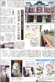 20060721Fukaya180.jpg