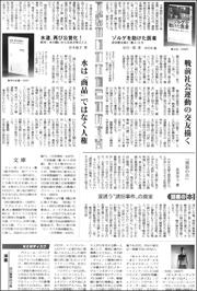 20060729reading180.jpg
