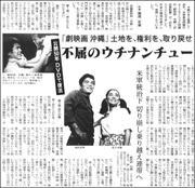20060731Okinawa180.jpg