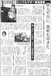 20060735mother180.jpg