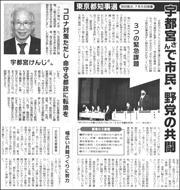 20061408Utsunomiya180.jpg