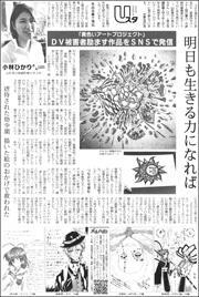 20061413Hikari180.jpg