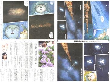 20061418galaxy360.jpg
