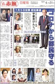 20062101Utsu180.jpg
