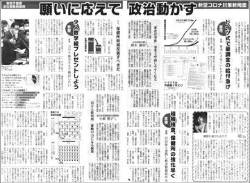 20062104Shii360.jpg