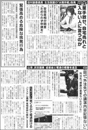 20062106Tomoko180.jpg