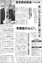 20062109Kenji180.jpg