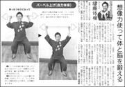 20062110gymnastics180.jpg