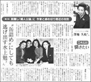 20062113Sawachi180.jpg