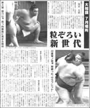 20062115Asanoyama180.jpg