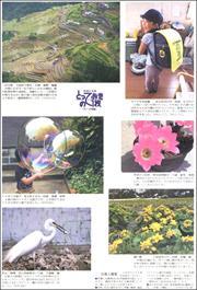 20062116reader180.jpg
