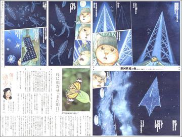 20062118galaxy360.jpg