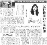 20062131Maya180.jpg