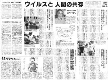 20062131Yamanouchi360.jpg