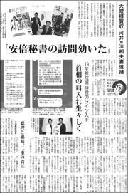 20062804Kawai180.jpg
