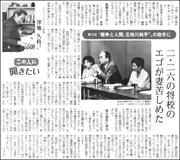 20062811Sawachi180.jpg